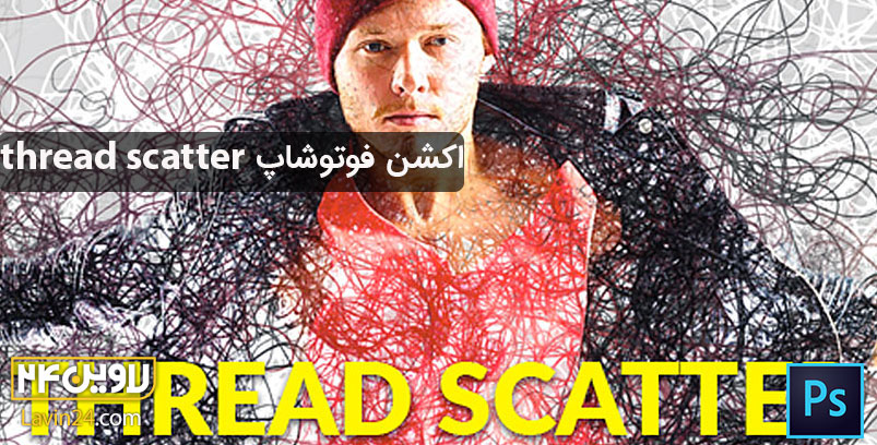 thread scatter action photoshop