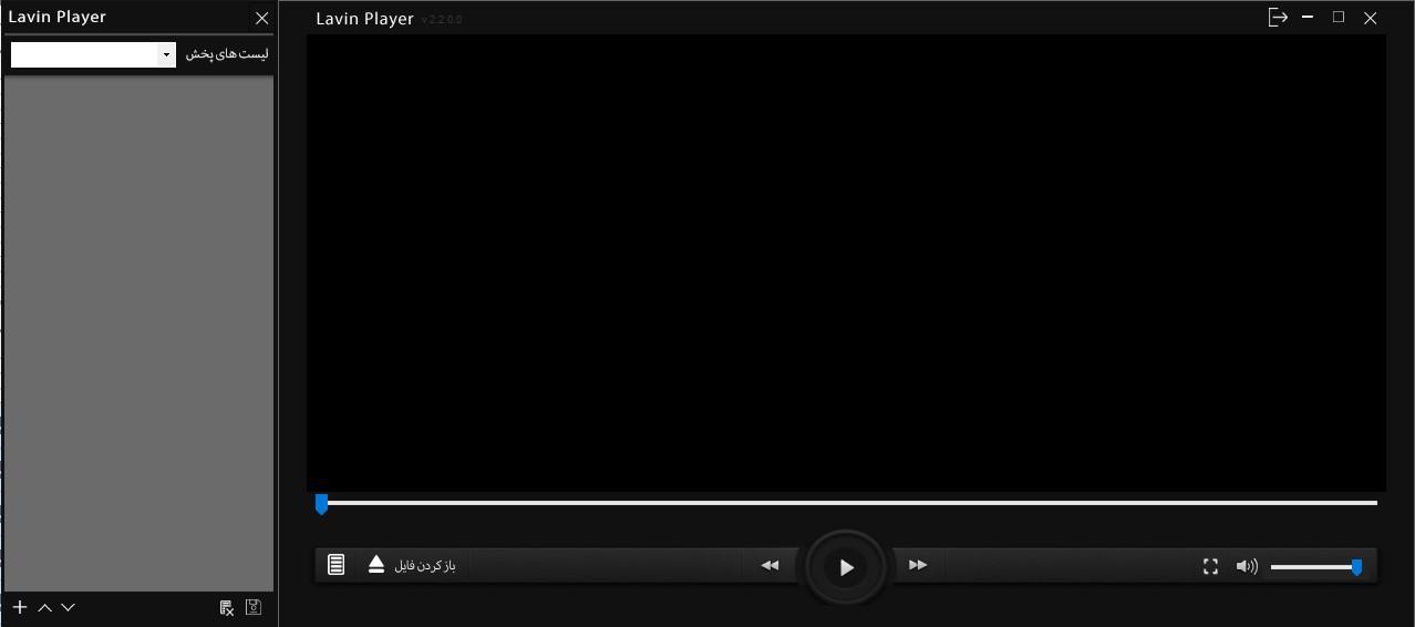 قفل ویدیو لاوین