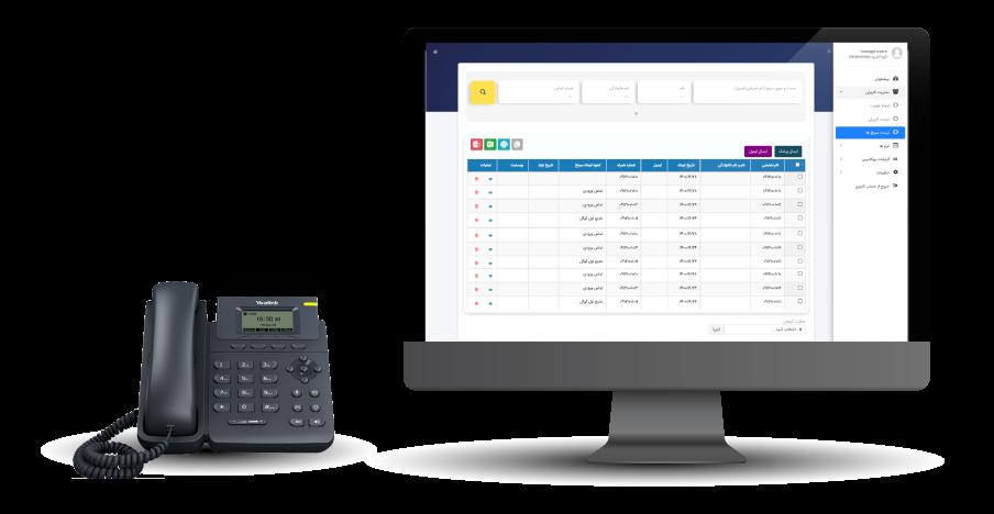 افزونه مدیریت ارتباط با مشتری لاوین 24
